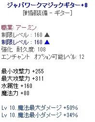 20121229194514e60.jpg