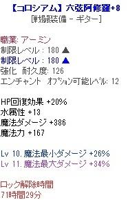 20121229194515a9f.jpg