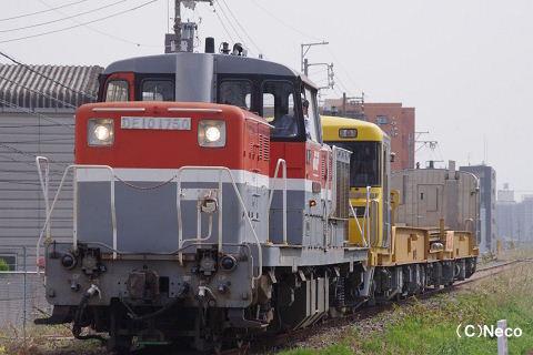 12041912.jpg