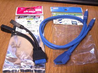 USB3.0内部変換ケーブル