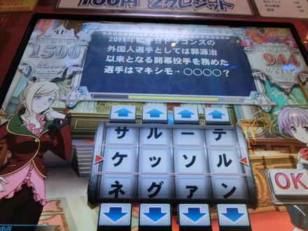 漢字 漢字 読み 覚え方 : 猫に紙袋かぶせたらぎゃーって ...