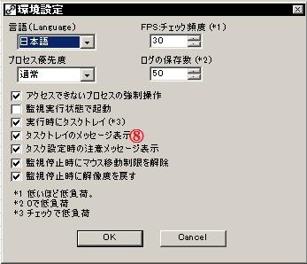20120904002718e10.jpg