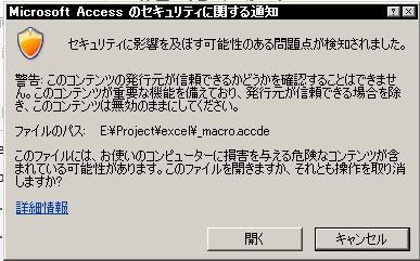 20120905005440db3.jpg