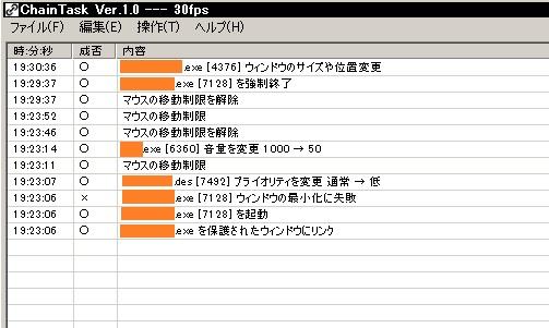 20120905194007a0c.jpg
