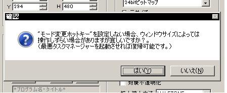 20121018174903d6a.jpg