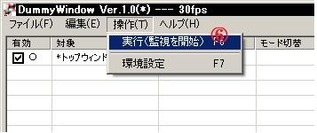 20121018174927f5b.jpg