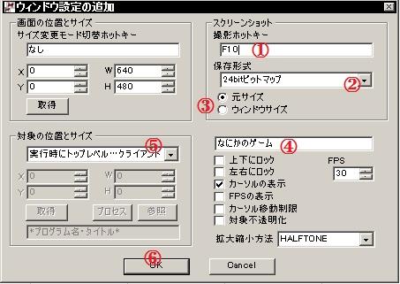 20121019162101f44.jpg