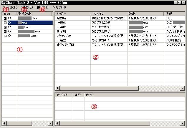 20121111133847c71.jpg