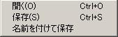 20121111133856baa.jpg