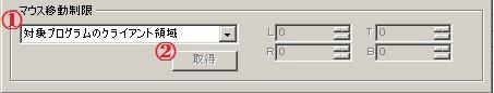 c2_アクション作成画面説明08