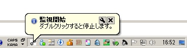 c2_環境設定画面説明02