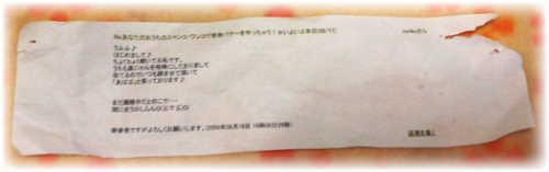 090820norikoさん結果.jpg