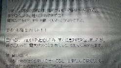 110920文字b.jpg