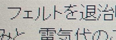 110920文字c.jpg