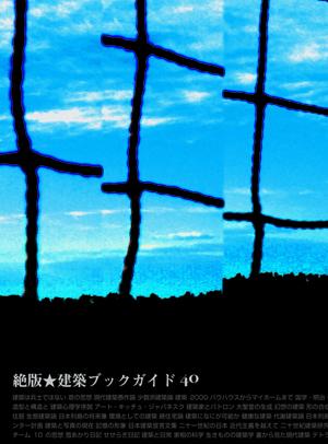 nemoha01-1.jpg