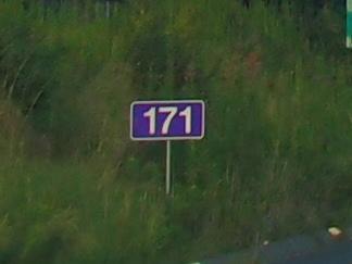 171キロポスト