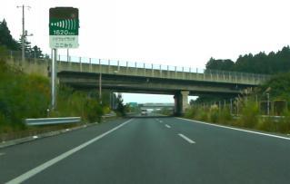 八牧方橋 北関 西行き側より撮影