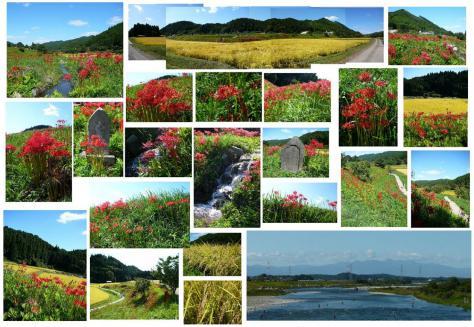 2009_福島06_R