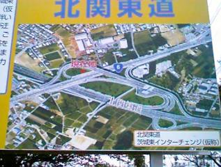 北関1997 看板2