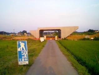 北関1997 農道3