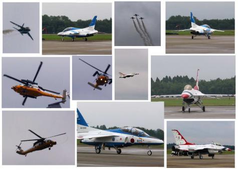 2004_航空祭03
