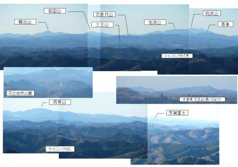 難台山~芳賀富士