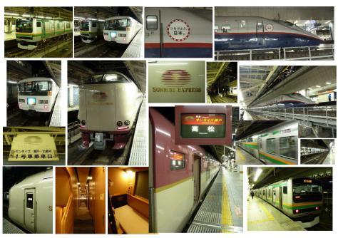 2011年6月 東京駅にて