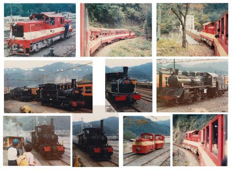 1979年 大井川鉄道