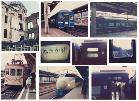1979年 広島