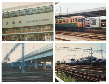1979~1980年頃 浜松