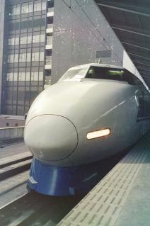 100系 新幹線