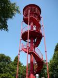 三王山の展望台