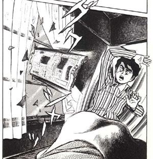 窓を突き破る恐怖新聞