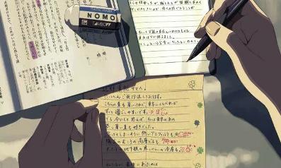 明里の手紙を読む
