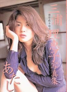 あたし(1996年)