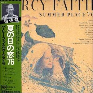 夏の日の恋76