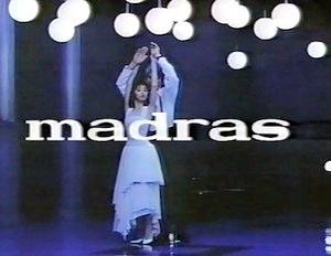 マドラスのCM