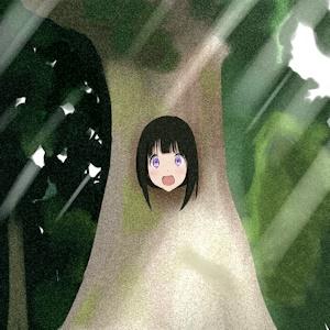 私木になります!