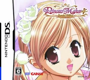 DS版プリンセスメーカー4