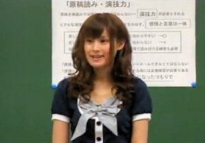 女子アナ一直線に出演する麻衣さん