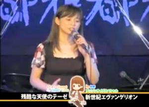 残酷な天使のテーゼを歌う岩男潤子