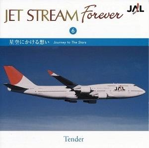 jetstream6.jpg