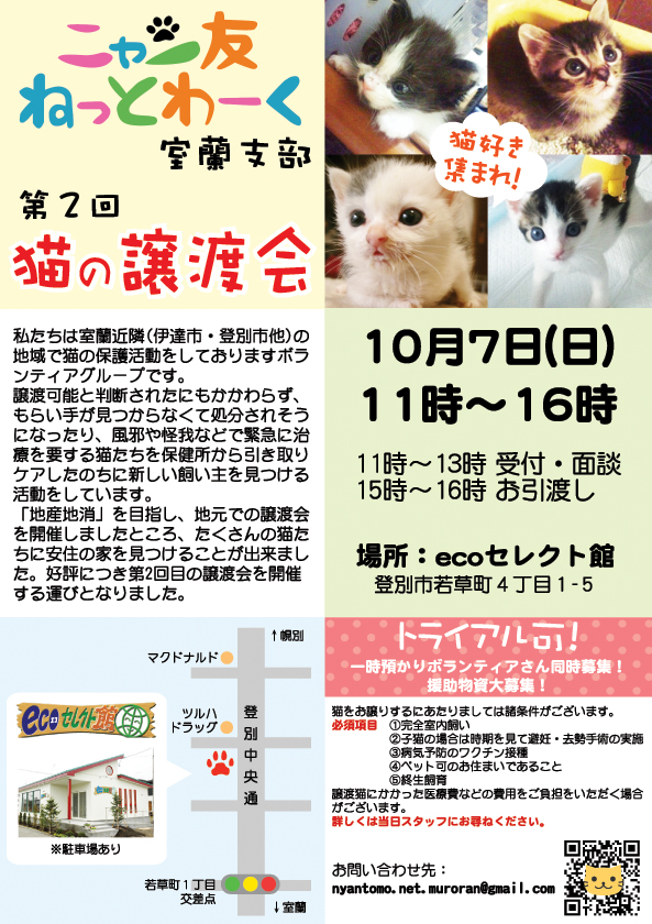 joutokai_nobo1007.jpg