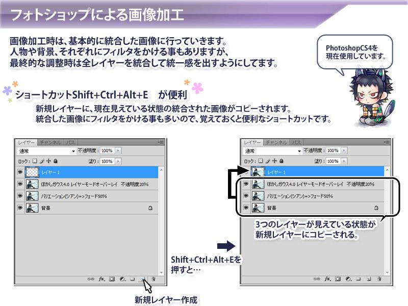 000_20120419190253.jpg