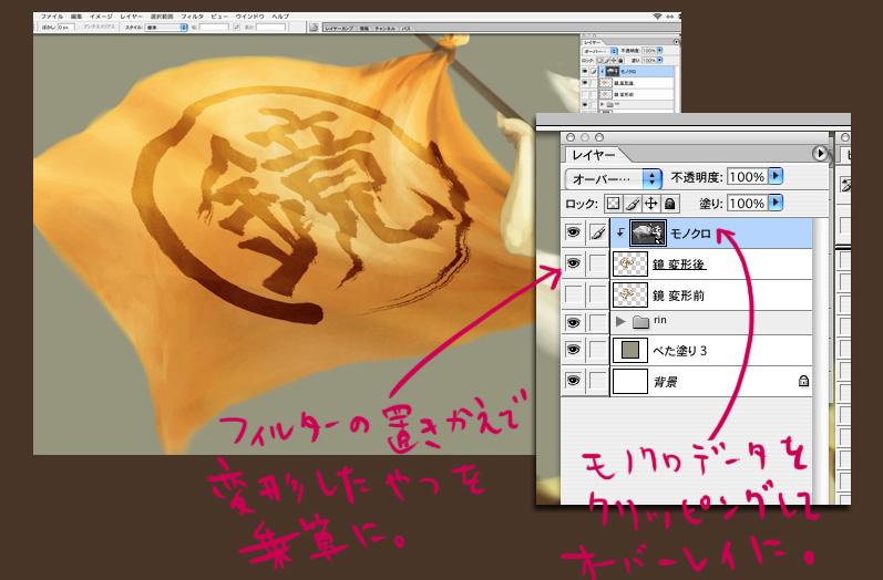 04_20120409210702.jpg