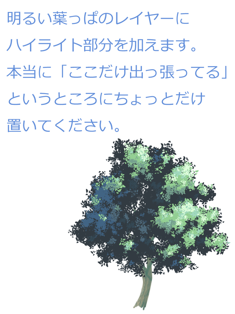 18947761_p10.jpg