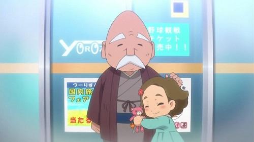 youkai-w-20140129-5.jpg