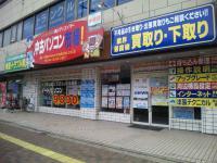 パソコン市場 小倉店
