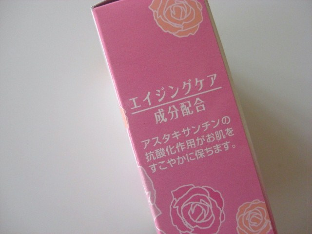 薔薇石鹸2