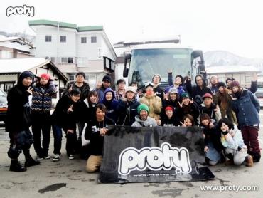 PROTY NOZAWA TOUR 000